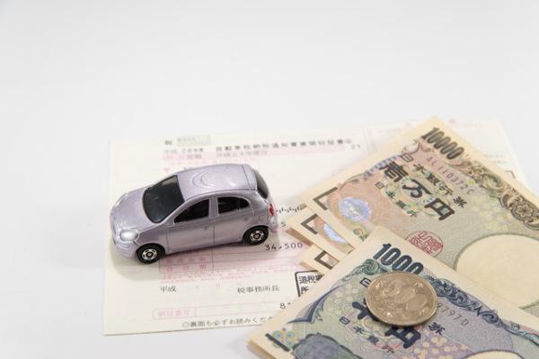 自動車税,クレジットカード